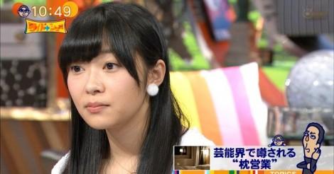 【芸能界の闇】AKB48「枕営業」の黒い噂まとめ!疑惑の出たメンバー7人をご紹介   AIKRU[アイクル] 女性アイドルの情報まとめサイト