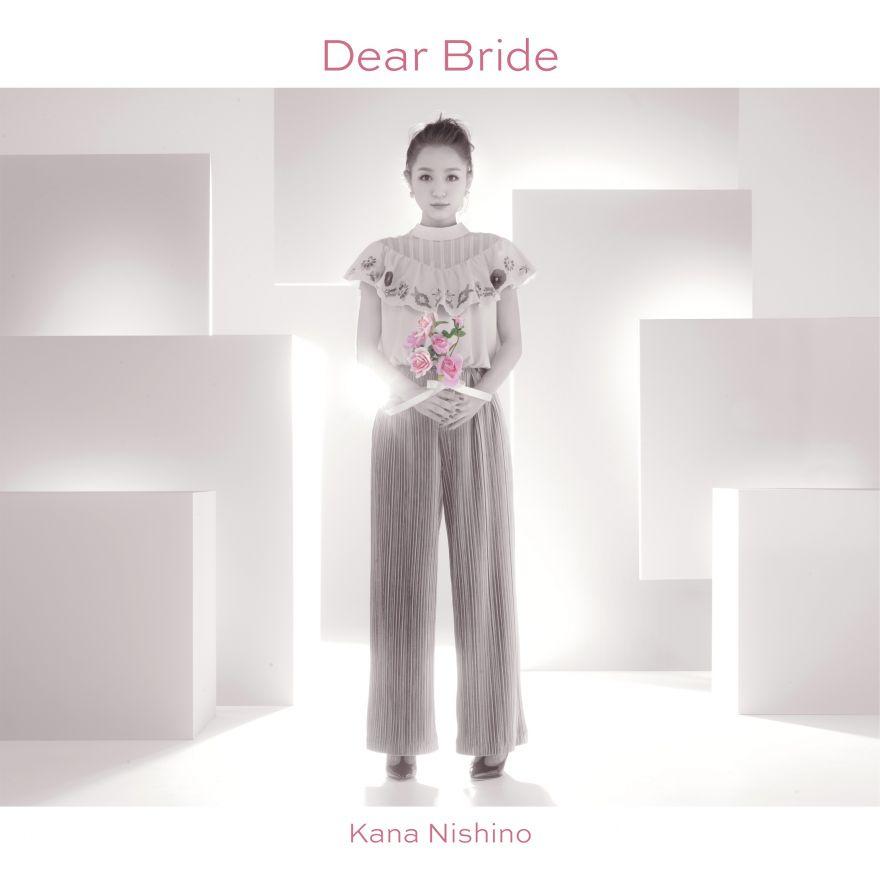 「Dear Bride」が第49回日本有線大賞を受賞