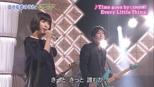 Every Little Thing Time goes by(LIVE) HD - Dailymotion動画