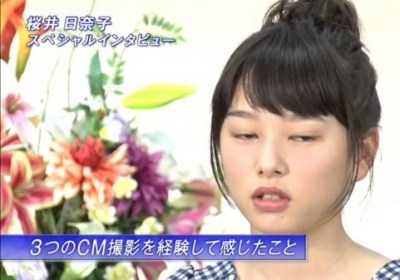 半目の桜井日菜子ちゃんの画像。