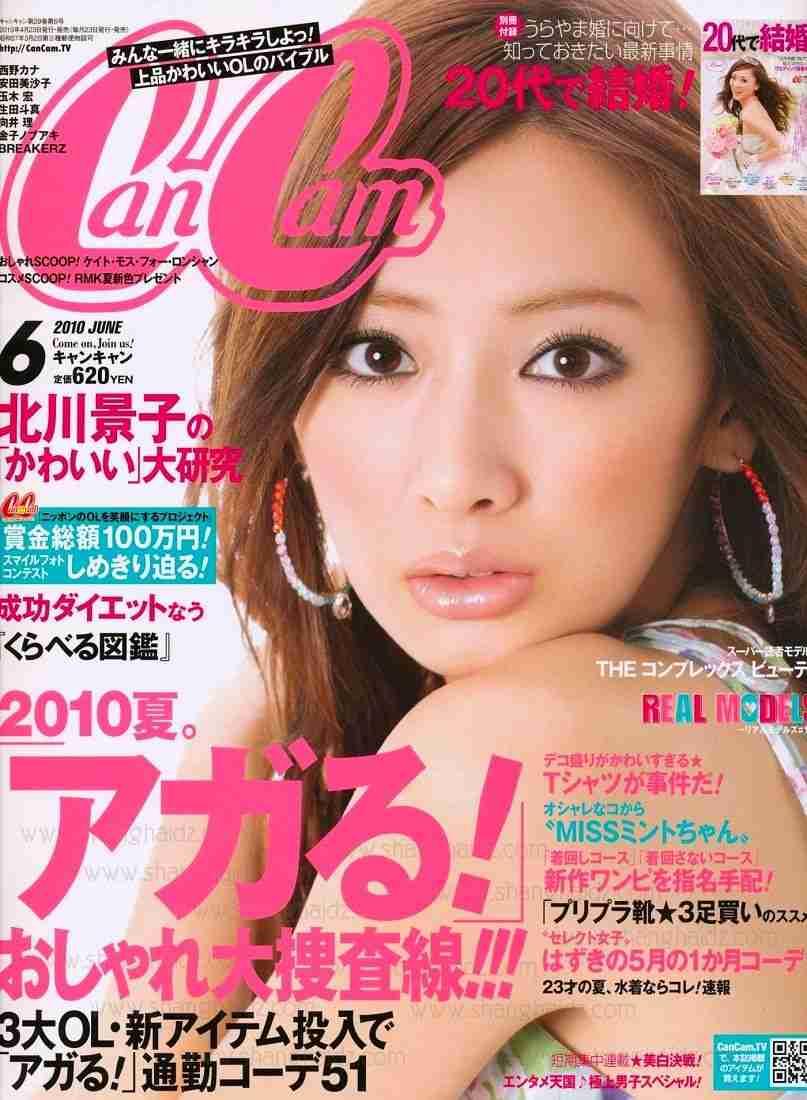 北川景子はモデルとしても活躍中