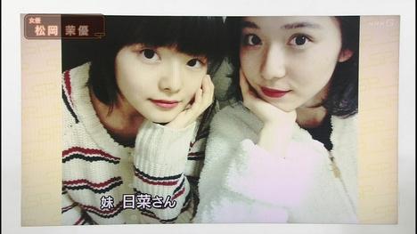 妹と一緒の松岡茉優