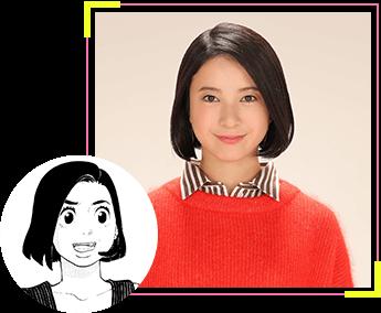 吉高由里子は女優として活躍中