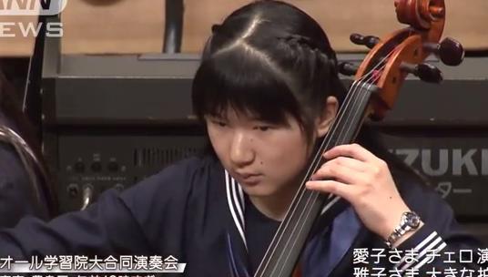 愛子さまに噂される「発達障害」とは?