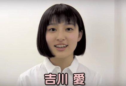 吉川愛の画像 p1_7