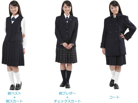 東京家政大学附属女子高校(東京都)の偏差値 …