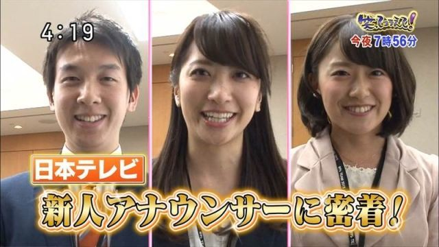 笑ってコラえてに出演する尾崎里紗アナ