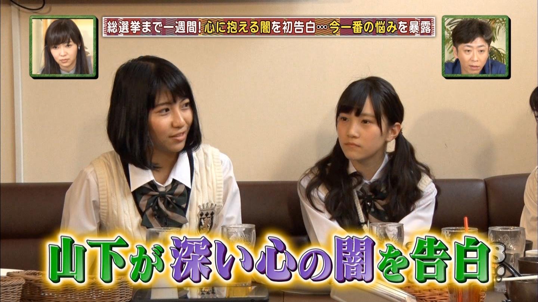 TBS系バラエティ番組『HKT48のおでかけ!』