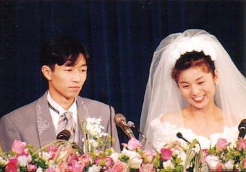 1995年結婚!