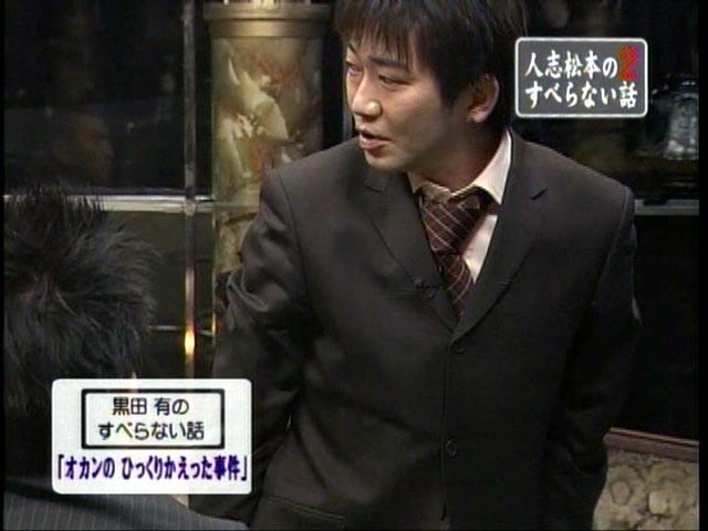 黒田有の画像 p1_28