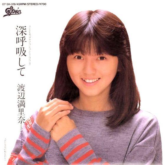 髪のアクセサリーが素敵な渡辺満里奈さん