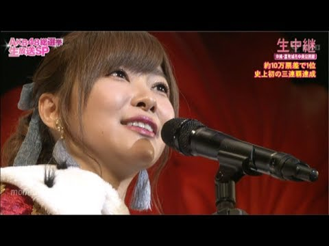 AKB48 総選挙 生放送SP 第5位~第1位(ノーカット) - YouTube