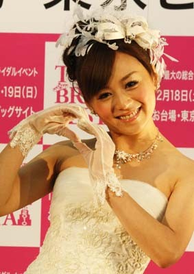 2011年1月1日に婚姻届を提出!