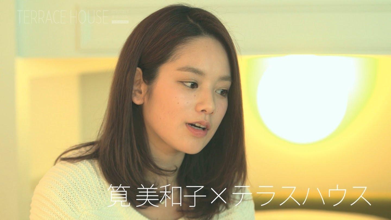 筧美和子は『テラスハウス』でブレイク!