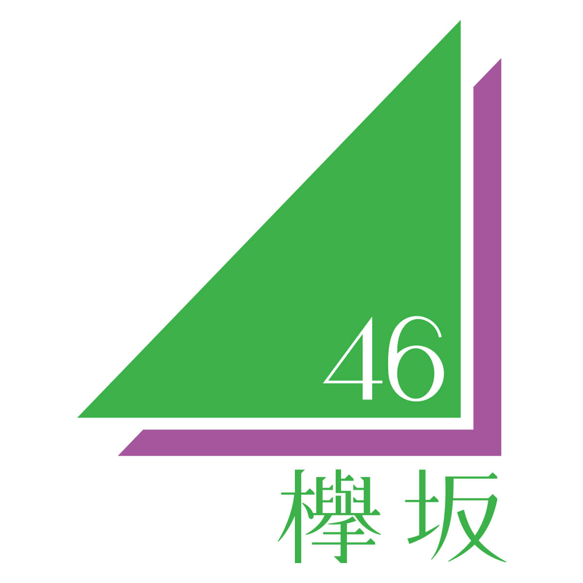 欅坂46「二人セゾン」の歌詞の意味、フォーメーション、mvについて大紹介