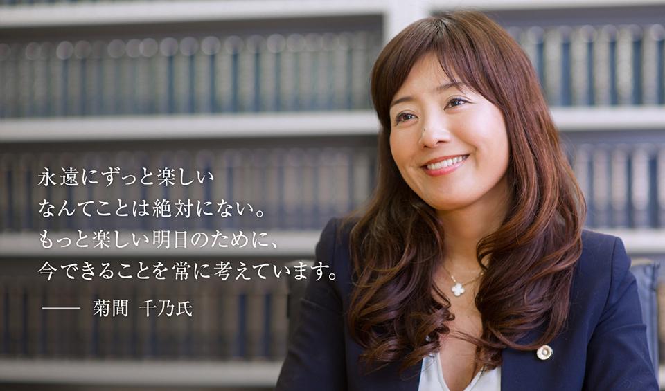 菊間千乃の画像 p1_26