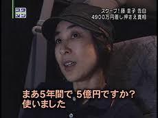 藤圭子の死因と病気まとめ!自殺現場の知人男性のマンションも紹介 ...