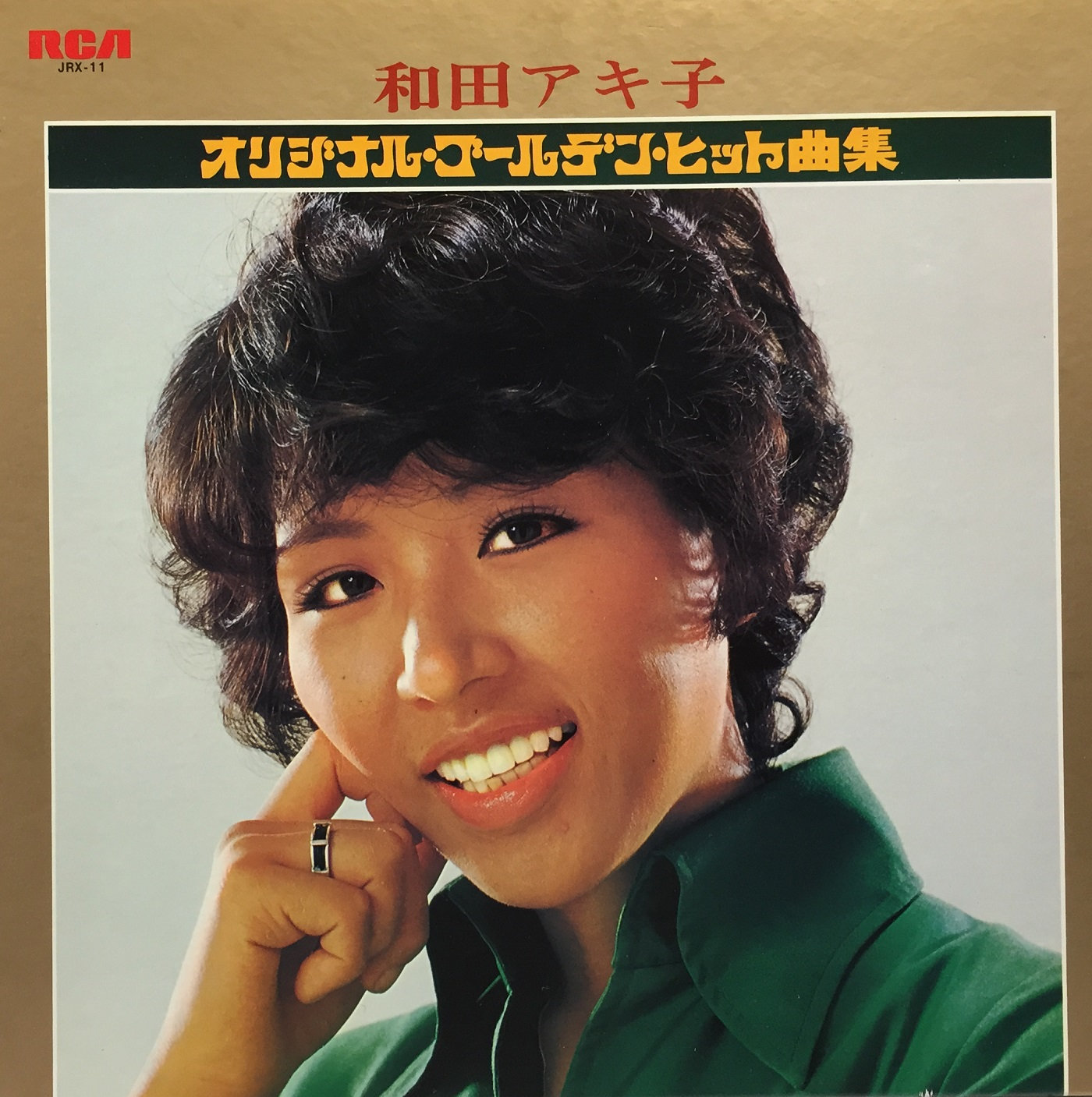 和田アキ子 若い頃
