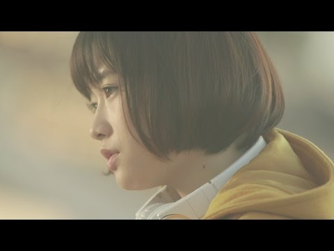 大原櫻子 - 瞳(Music Video Short ver.) - YouTube