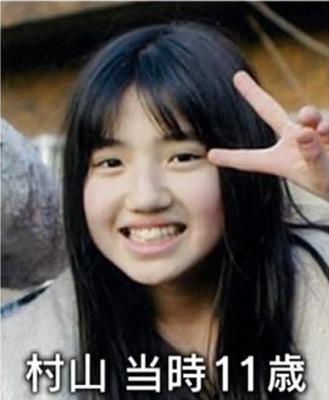 11歳の頃の村山彩希