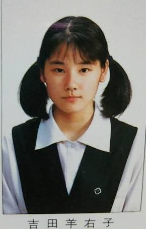 学生時代の吉田羊さん。