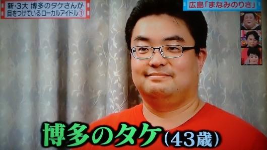「橋本環奈 撮影者」の画像検索結果