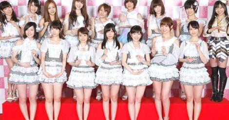 【2013年】第5回AKB48選抜総選挙を振り返る!【順位・結果】【1位:指原莉乃】 | AIKRU[アイクル]|女性アイドルの情報まとめサイト