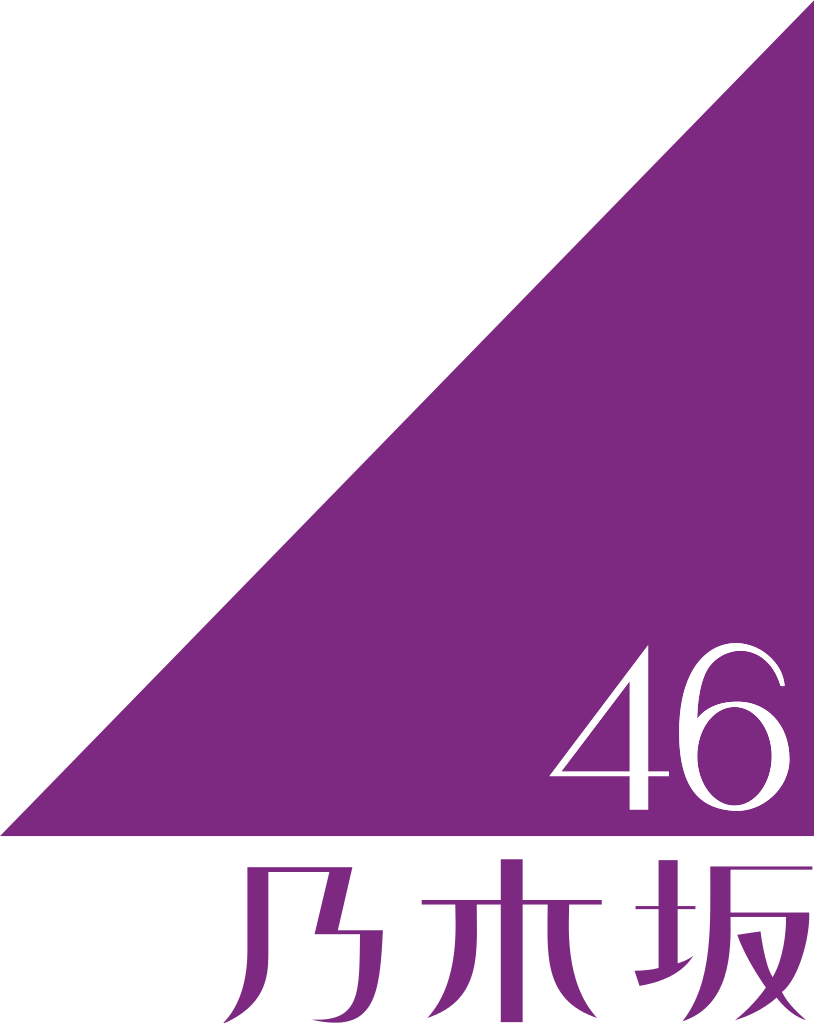 乃木坂46の画像 p1_5