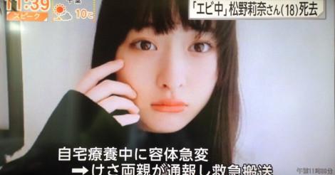 2ch エビ 中 【エビ中】私立恵比寿中学 変態スレ